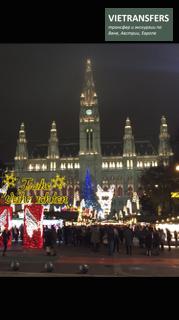 images/Christmas_Vienna_4.png