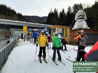 images/Ski_kurorti.JPG