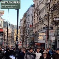 images/Vienna.jpg