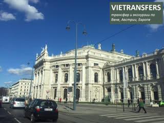 images/Vienna_3.jpg
