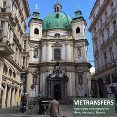 images/Vienna_6.jpg