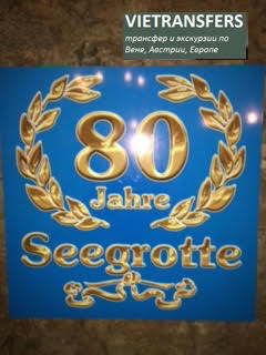 images/Seegrotte_1_2.jpg