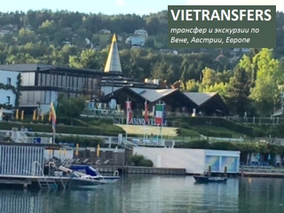 images/Wrthersee4.jpg