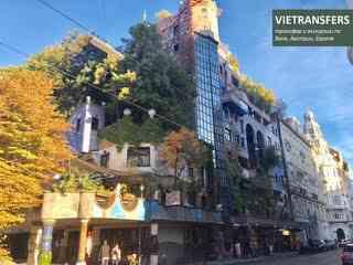images/Hundertwasserhouse.jpg