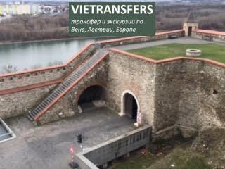 images/Bratislava1.jpg