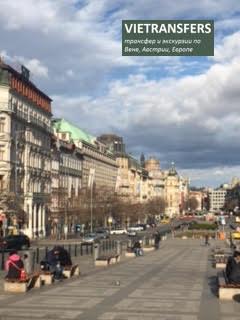 images/Praga.jpg