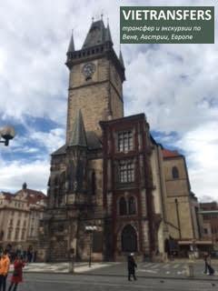 images/Praga1.jpg