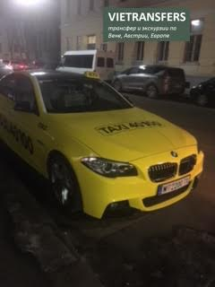 images/Taxi2.jpg