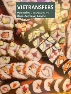 images/Sushi2.jpg