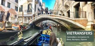 images/Veneciq6.jpg