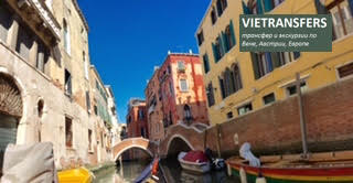 images/Veneciq7.jpg