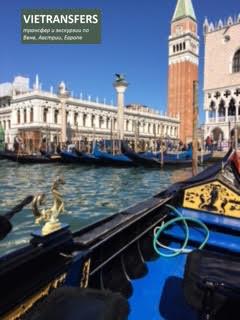 images/Veneciq8.jpg