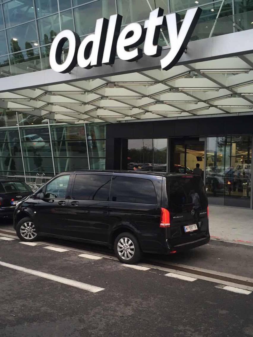 комбиниран трансфер от Виена до летище Братислава