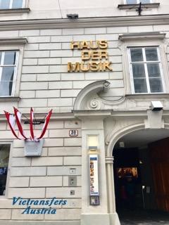 Къща на музиката2