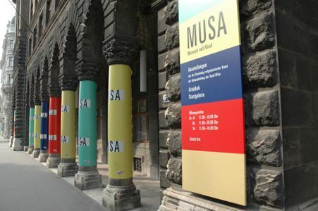 Едно добро място за посещение във Виена са музеят МУЗА и галерия ,,Старт